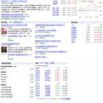 Google财经简体中文版发布