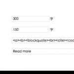WP-UTF8-Excerpt——wordpress首页自动显示摘要可保留文章格式