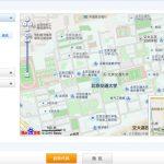 WordPress页面内嵌入百度地图